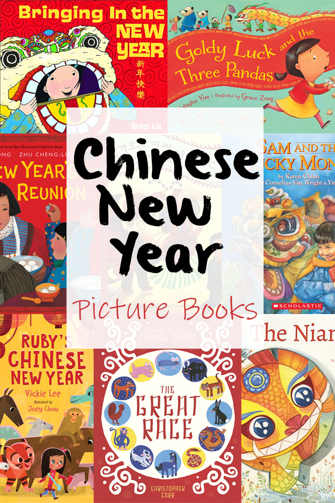 collage of Chinese New Year Picture Books